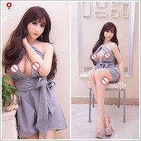 Lommny-realistic 성인 섹스 인형 168cm TPE 장난감 남성 인정 사랑 3 구멍 항문 진짜 여자