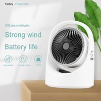 Air Circulation Fan Furniture Accessories Household Small Silent Charging USB Shaking Head Turbo Office Electric