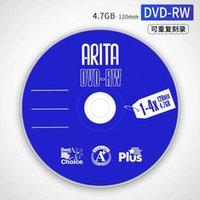 Großhandel 10 leere Festplatten A + 1-4x 4.7 GB blaue DVD-RW-Disc