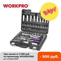 WorkPro 108PC pour outils de réparation de voitures outils mécaniciennes douilles de placage mat définies Clé de ratchet Spanners