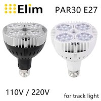 기타 LED 조명 E27 30 스팟 램프 110V 220V 25W 35W 45W 50W 전구 통용 트랙 조명 For 주방 옷 가게
