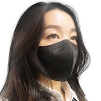 Mesco Black Mask FFP2 CE 0370 인증서 5 층 SSS + 부드러운 부직포 직물 필터 효율 95 % PM2.5 개별적으로 호흡하기 쉬운 호흡 (성인)