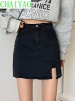Women's T-Shirt Denim Skirt Spring And Summer 2021 Fashion Small Black Bag Hip High Waist Thin A-line Short Pants