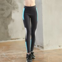 Leggings Yoga Children's Sports Fitness Running Slim Hips Breathable High Elastic