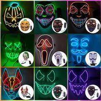 Designer Glühende Gesichtsmaske Halloween Dekorationen Glow Cosplay Coter Masken PVC Material LED Blitzfrauen Männer Kostüme für Erwachsene Wohnkultur