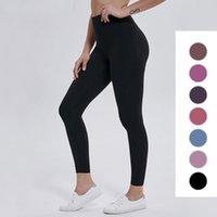Mulheres ioga calças 2021 cor sólida alta qualidade alta cintura esportes ginásio desgaste cangings elástico fitness senhora ao ar livre calças esportivas 2022