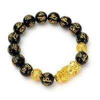Steinperlen Armband Männer Frauen Unisex Chinesische Feng Shui Pi Xiu Obsidian Armband Gold Reichtum und Glück Frauen Armbänder