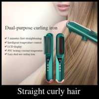 Multifunctional Straightening Heating Combs Electric Hair Brush Straightener Ceramic Curler Electric Heat With LCD Screen