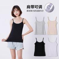 Korean Slim Solid Color Suspender for Women Adjustable Shoulder Strap Modal Suspender Vest for Women