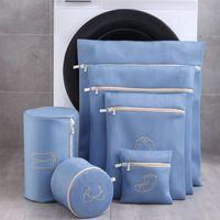 طبقات مزدوجة دائم قرص العسل شبكة الغسيل أكياس 6 قطع مجموعة للجوارب الصدرية الملابس الداخلية