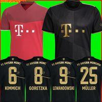 바이에른 축구 유니폼 22 21 Sane Coman Muller Davies 축구 셔츠 남자 키트 2021 2022 Hurnrace 넷째 4 번째 999