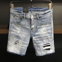 Verão ao ar livre jeans jeans mulheres homens casuais buraco quebrado shorts de rua zíper bolso calças médias
