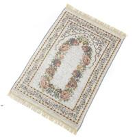 70 * 110 cm dünne islamische muslimische gebet matte teppich salat musallah teppich tapis teppiche tapete banheiro islamikspraying matten meer versand dwb8971