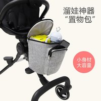 Stroller Parts & Accessories Baby Bag Mummy Maternity Nappy Infant Care Organizer Mother Travel Diaper Nursing Hanging Storage
