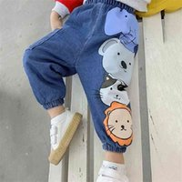2-7Y Cartoon Kid Pants Kids Jeans Loose Style Children Trousers Casual Outfit Fashion Baby Clothes Boy Girl 210909