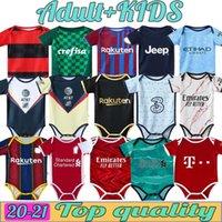 2021 2022 طفل كرة القدم الفانيلة 6-11 أشهر قمصان كرة القدم الكرة مجموعات الرضع فرقة ارتداءها الزحف الملابس ميلوتس فوتبول أعلى جودة