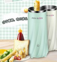 Pink Egg Roll Machine Rapid Cooker Electric Automatic Breakfast Steam Cup Steamed Boiler Maker Boilers