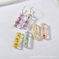 charms Transparent three-dimensional geometric rectangular natural dried flower enclosed pendant DIY handmade earrings 2pcs