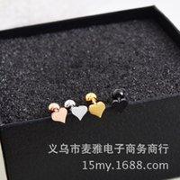 En acier inoxydable Coréen High Face Filet Small Love Peach Heart Mini Boucles d'oreilles Stud M96