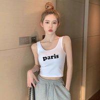 Suspendersuspender Colete para as mulheres com belo back Bottom Coat Curto 2021 Verão Slim Fit Estilo Estrangeiro T-shirt M910