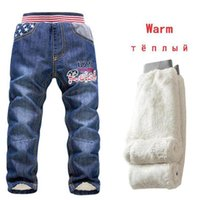 Jeans 2-7Y Children Winter Pants Warm Add Wool Denim Trousers For Teenage Boys Casual Mid Elastic Waist Water Soft Cotton