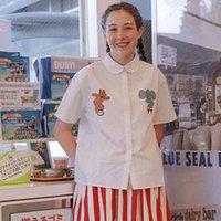 Bebobsons Yaz Kadın Pamuk Bluz Kısa Kollu Peter Pan Yaka Komik Ayı Baskı Bayanlar Beyaz Gömlek Tops 210515