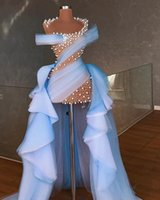 Party Dresses Pearls Hi-Lo Evening Dress See Through Illusion Prom Gowns Colorful Tulle Custom Made