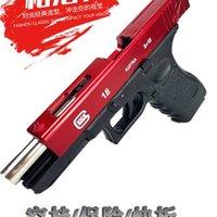 BLOCK ABAJO, cuelgue el almacén vacío, la pistola de mano de la bala suave para los niños puede lanzar, simulación de juguete de chico agarre