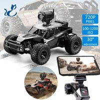 Remote Control RC Car Toy, EMT O6 720P HD Camera 2.G Electric Off-road Truck, Big Foot Monster Car, for Christmas Kid Boy Birthday Gift, WIFI FPV, TPR Tire, 20KM H High Speed, USEU