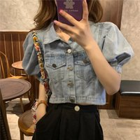 Women's Jackets Vintage Women Puff Sleeve Denim Coats Korean Fashion Turn-Down Collar Female 2021 Chic Streetwear Jean Jacket