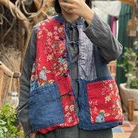 Johnature Kadınlar Vintage Patchwrok Pamuk Baskı Çiçekler Yelekler Çin Tarzı Kolsuz Palto V Yaka Bahar Cepler Yelekler 210521