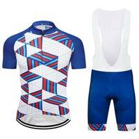 2021 فريد الدراجات الملابس مجموعة الرجال الدراجة جيرسي مريلة السراويل أطقم قميص السراويل الدعاوى