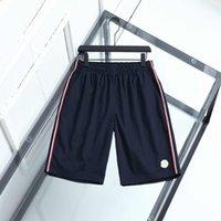 2021 Monclair Mens Shorts Designer de Luxo Esporte de Desporto Moda Curta Marca Tendência Pura Algodão Respirável Curta Roupas Lapela M011