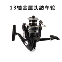 Rollen Physische ShootingMetal Wire Tasse Spinnlinie Fish Rod Jidiao Road Yalun Sea Rad