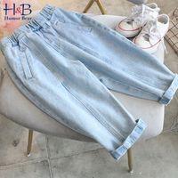 Юмор медведь девочек карманные джинсы весенние и осень детская одежда японский стиль моды случайные детские брюки 210430