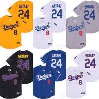 2021 новый 8 # бейсбольная форма Футболка мода хип-хоп бейсбол футболка джерси мужская одежда женская одежда футболки мужчины Kb 24 # x0726
