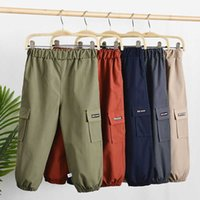 Cargo Pants Teen Girl Boy Clothes Kids Summer Soft Brown Trousers Designer Fashion Boutique Cute Wholesale Costume