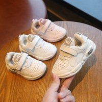 Детские спортивные детские туфли мальчики кроссовки для девочек обувь весенняя осень малыш спортивная обувь младенца бегущая случайные дети носить ходьбу B7020