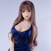 일본 고무 여성 음부 질 장난감 섹스 Brinquedos sexuais 큰 유방 수상 실제 섹스 인형 실리콘 사랑 인형