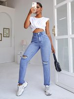 Women's Jeans Womens Ripped Wide Leg For Women High Waist Blue Wash Casual Cotton Denim Hole Trousers Baggy Jean Harajuku Straight Pants