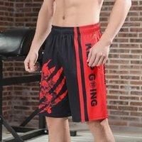 طباعة تجريب السراويل فضفاضة الرياضة الرجال بارد الصيف كرة السلة قصيرة السراويل sweatpants no حزام رياضة الرجال