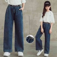 Teenage Children's Jeans Autumn Casual Jeans for Girls Pants Trousers School Straight-leg Pants Kids Jeans Age 10 12 13 14 Years 210326