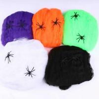 패션 할로윈 장식 공포 파티 장면 소품 흰색 탄성 거미 웹 바 유령의 집 세트 도매