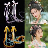 Other Event & Party Supplies 64cm Silk Ribbon Hair Flower Butterfly Tassel Clip Hanfu Women Princess Cosplay Headdress Classic Fairy Head Pi