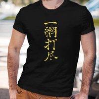 Oya HAIKYUU T Gömlek Erkekler Kuroo Anime Yüksek Desen Tees Serin Karasuno Japon Casual Erkek Tee Erkekler T-Shirt Tops