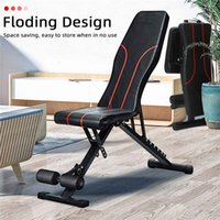 Foldable Dumbbell 7 Gear Backrest Sit Up Benches AB Abdominal Multifunctional Adjustable Fitness Bench Weight Training Equipment Rollers