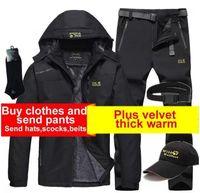 Outdoor Jackets&Hoodies Ski Suit Men's Camping Hiking Jacket And Pants Winter Waterproof Windproof Thermal Fleece Liner Mountaineering