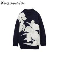 Kuzuwata Япония стиль мода свободно вязаные свитера осенью зима сладкий шикарный цветочный печать пальто панелей теплые женщины пуловеры женские