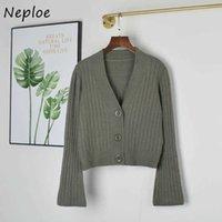 Осень свободные короткие вязаные кардиган высокая талия расклешенные рукава V-образным вырезом женский свитер пальто винтажным кардиганом урожая Q0828
