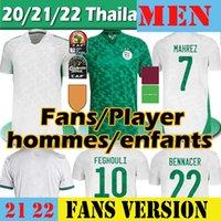21/22 Алжирские футболки 2021 фанаты игрока версия Mahrez Brahimi Bennacer 19 20 2 звезды Алжир мужчин дети Maillot de футбол рубашки
